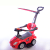 /product-detail/unique-ride-on-toys-custom-kids-toy-ride-on-swing-cars-60785377943.html