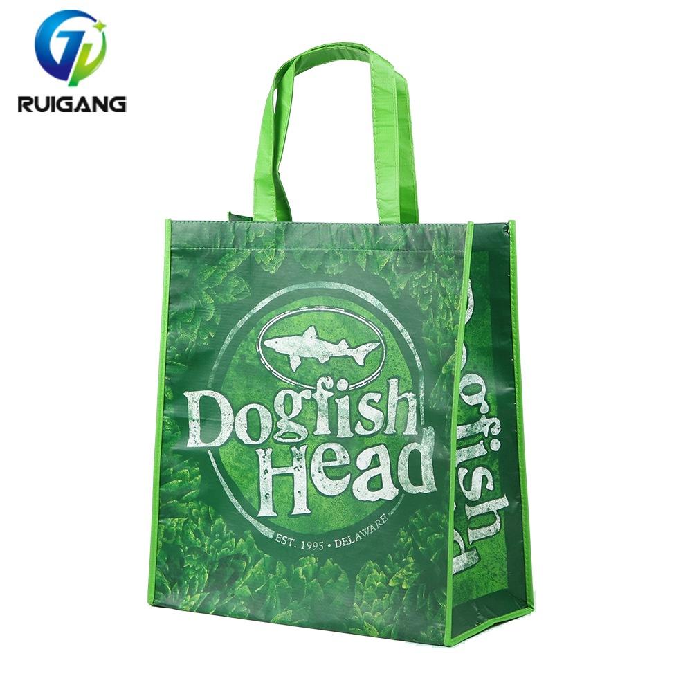 Многоразовые ламинированные хозяйственные сумки из нетканого материала с логотипом на заказ