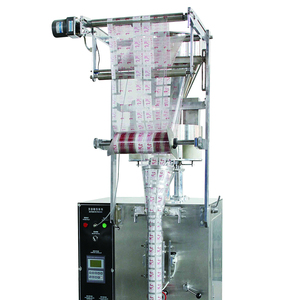 DXDK-500H/800H feed and coffee bean granules packing machine