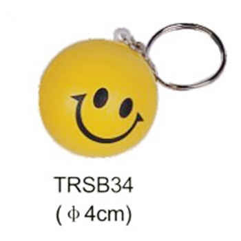 Smiley Girls And Womens Stress Ball Keyring In Yellow - Buy Stress ... 6572486d4