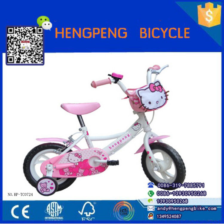 New design kids bike 12inch 14inch 16inch 18inch 20inch for boy and girl baby bike student bicycle 3 to 6 years old