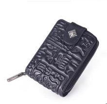 NAISIBAO новые сумки из натуральной кожи, роскошный модный мини бумажник, кожаный кошелек с тиснением, кошельки с несколькими отделениями для к...(Китай)