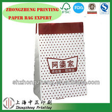 customized baking food bag,fried chicken paper bag,bread packing bag printing