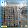 JF-398 100% Polyester close virgin yarn Ne 47/1 50/1 raw white- High Quality form China for india market