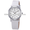 SKONE 9310 White Leather Band White Dial Women Stone Watch