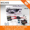 auto car moto hid xenon slim kit