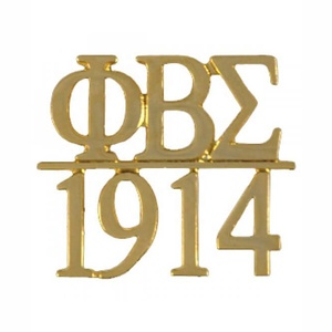 Founded 1914 year a professional collegiate greek letter fraternity Phi  Beta Sigma brooch