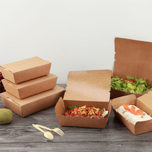 Kraft paper packaging recycle machine made adult lunch boxes