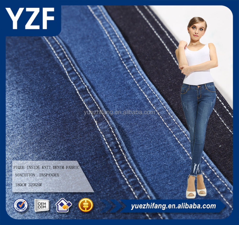 twill terry knit denim fabric for jeans 250gsm