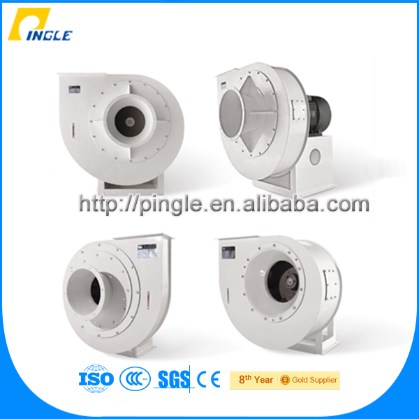 New Design High Quality super micro mini centrifugal blowers