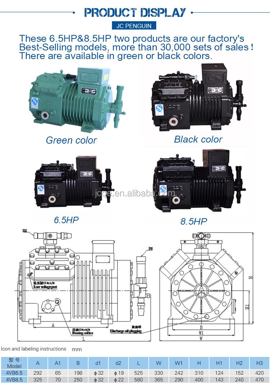 8.5HP Grande Cella Frigorifera Raffreddato Ad Acqua Ad Alta Precisione Pistone Compressore del Refrigerante