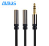 1 male 2 female 3.5mm jack Car stereo Headphone y splitter audio cable