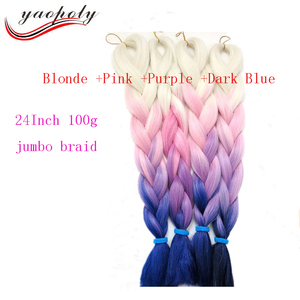 24inch Blonde +Pink +Purple +Dark Blue Four Tone Color Rainbow Color 100g Synthetic Box Braiding Hair
