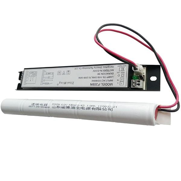 Led Emergency Light Battery Backup Rechargeable Battery Pack Buy Rechargeable Battery Pack Completely Self Contained Emergency Light Kit Emergency Light Power Product On Alibaba Com