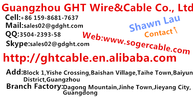 Free Samples Utp Ftp Cat5e Lan Cable 4pr 24awg China Factory Price List -  Buy Utp Cat5e Lan Cable 4pr 24awg,Ftp Cat5e Cable,Price List Product on