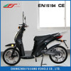 350W mini electric double seat mobility scooter with EEC