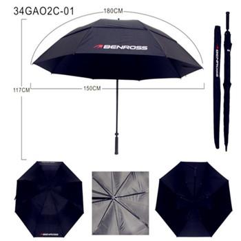 Automatic Open Golf Umbrella Extra
