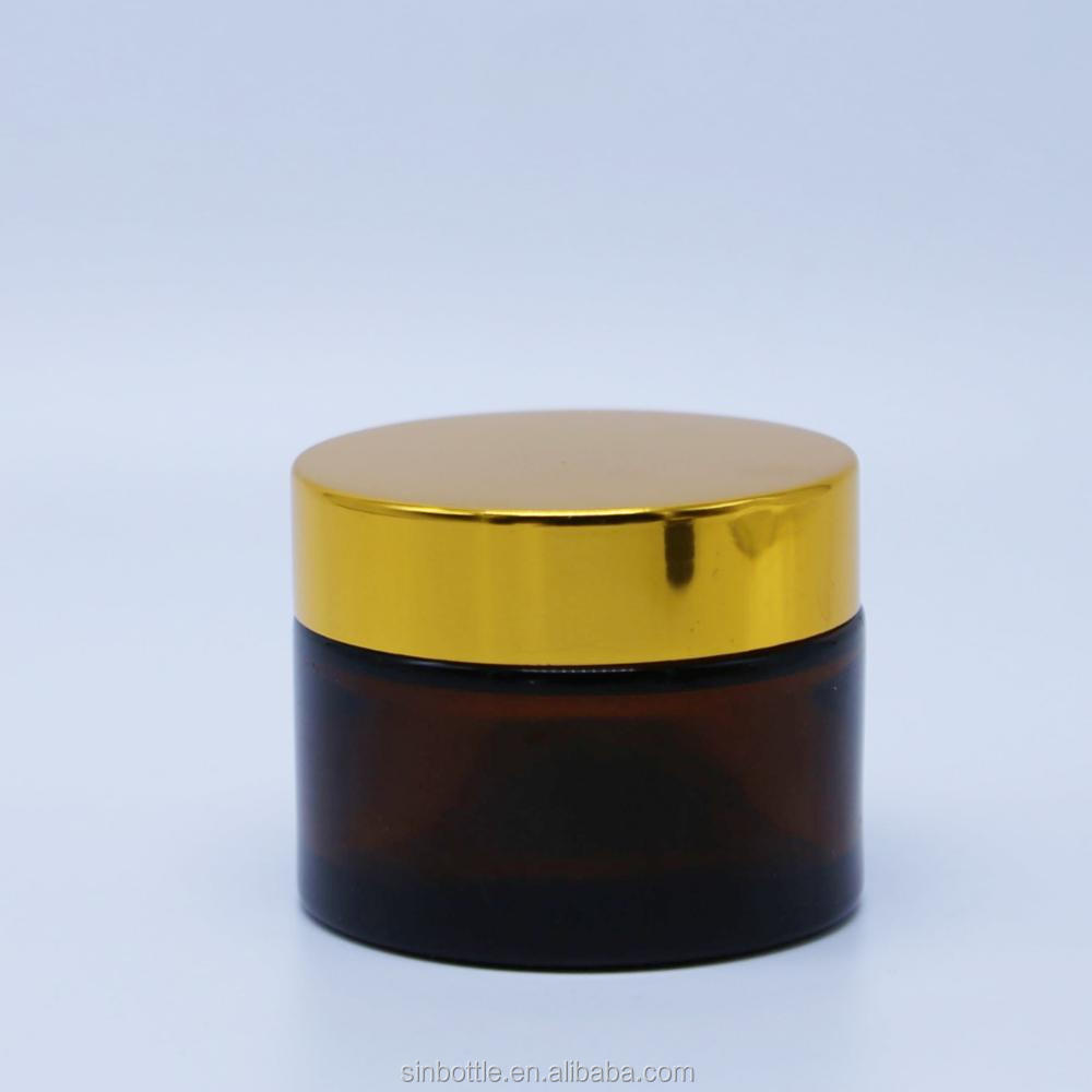 Amber Glass 50g Face Cream Cosmetic Jars