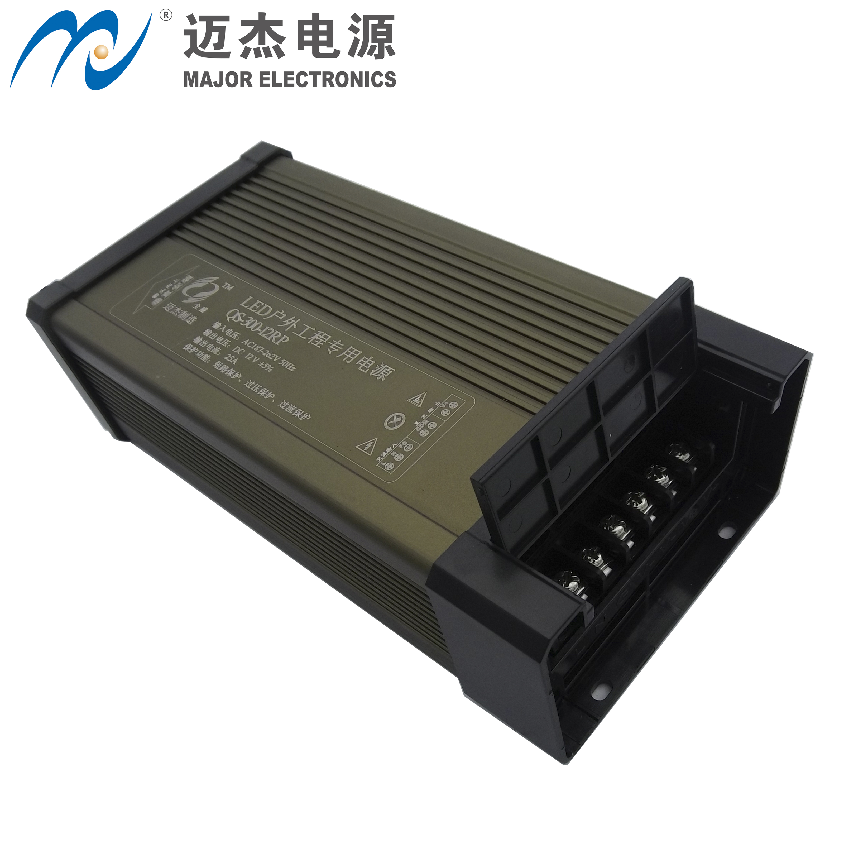 hot sale rainproof 220v ac 12 <strong>v</strong> 300w dc power supply high quality and high efficiency power supply for led pixel light