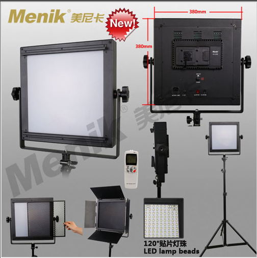 LR-1500 LED soft light video lamp