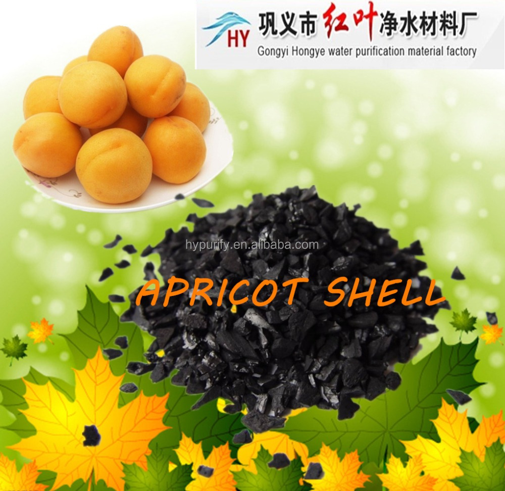 Hongye Activated Carbon For Sale/nut Shell Activated Carbon ...