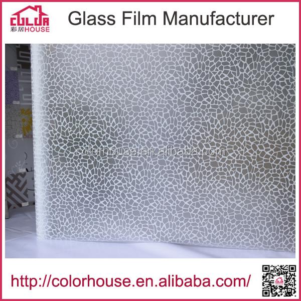 Moderne conception de protection en verre dépoli film salle de bains ...