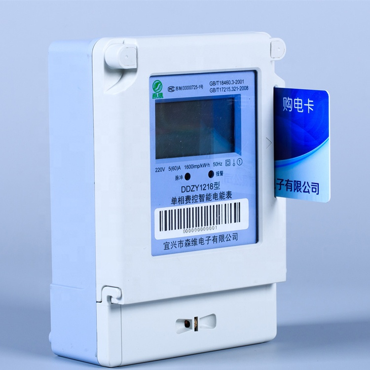 China Supplier for DDZY1218 Electronic watt-hour Single-phase Prepaid Electric IC card Anti-theft Smart Energy <strong>Meter</strong>