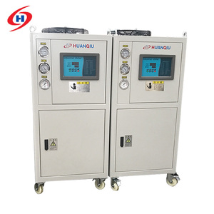 2019 New design outdoor air cool water chiller of CE and ISO9001 standard