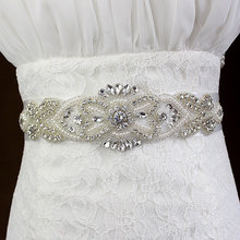 silver wedding belt, wedding dress belt, hand-embroidered belt