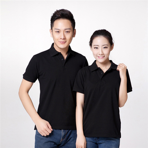 Polo shirt Custom-made work clothes t shirt printed logo class clothes Custom-made enterprise culture shirt Embroidery logo