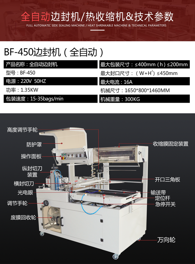 Factory Medicine Box Automatic POF Film Shrink Packing Machine price