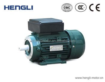 small generator motor. MY SERIES CAST ALUMINUM SMALL ELECTRIC GENERATOR MOTOR Small Generator Motor