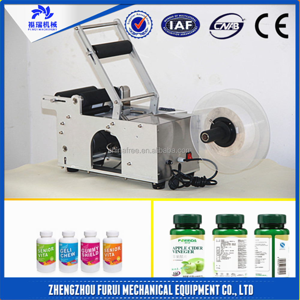 Engineer recommend round bottle label printing machine/manual bottle labeling applicator machine