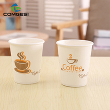high quality import low price top hot selling family kid children 3 oz disposable paper coffee cups