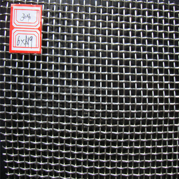Stainless Steel Wire Screen Mesh,Stainless Steel Wire Mesh Sheet ...
