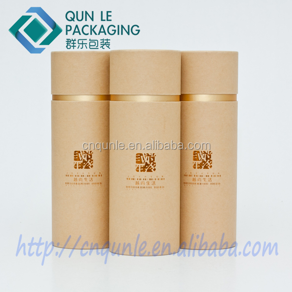 3-piece Telescopic Brown Paper Tube Kraft Paper Tube