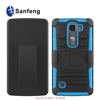 Free sample classic design cheap plastic cell phone case for LG H440