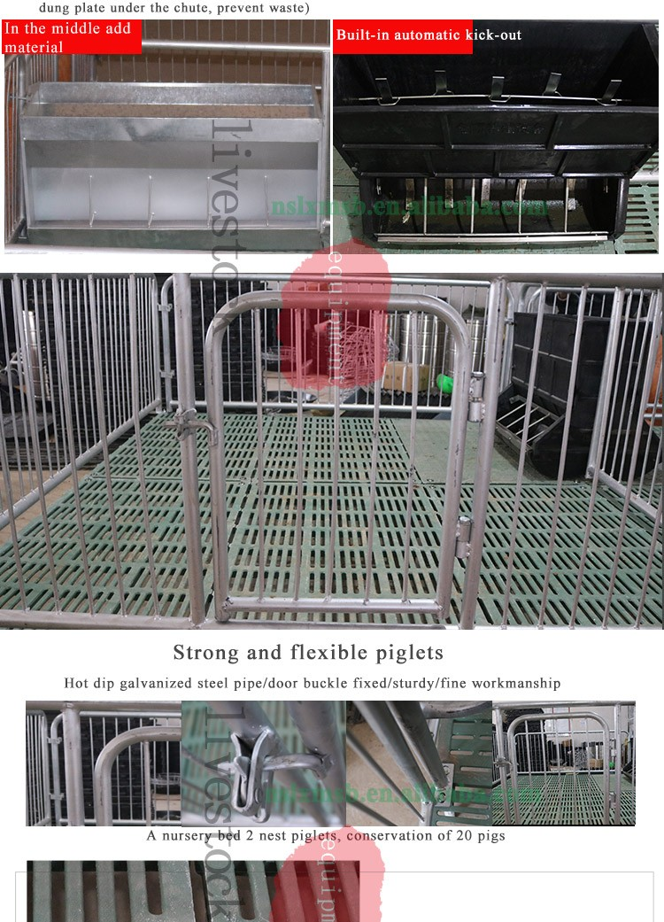 High quality pig finish crate farrowing crates for pig farm