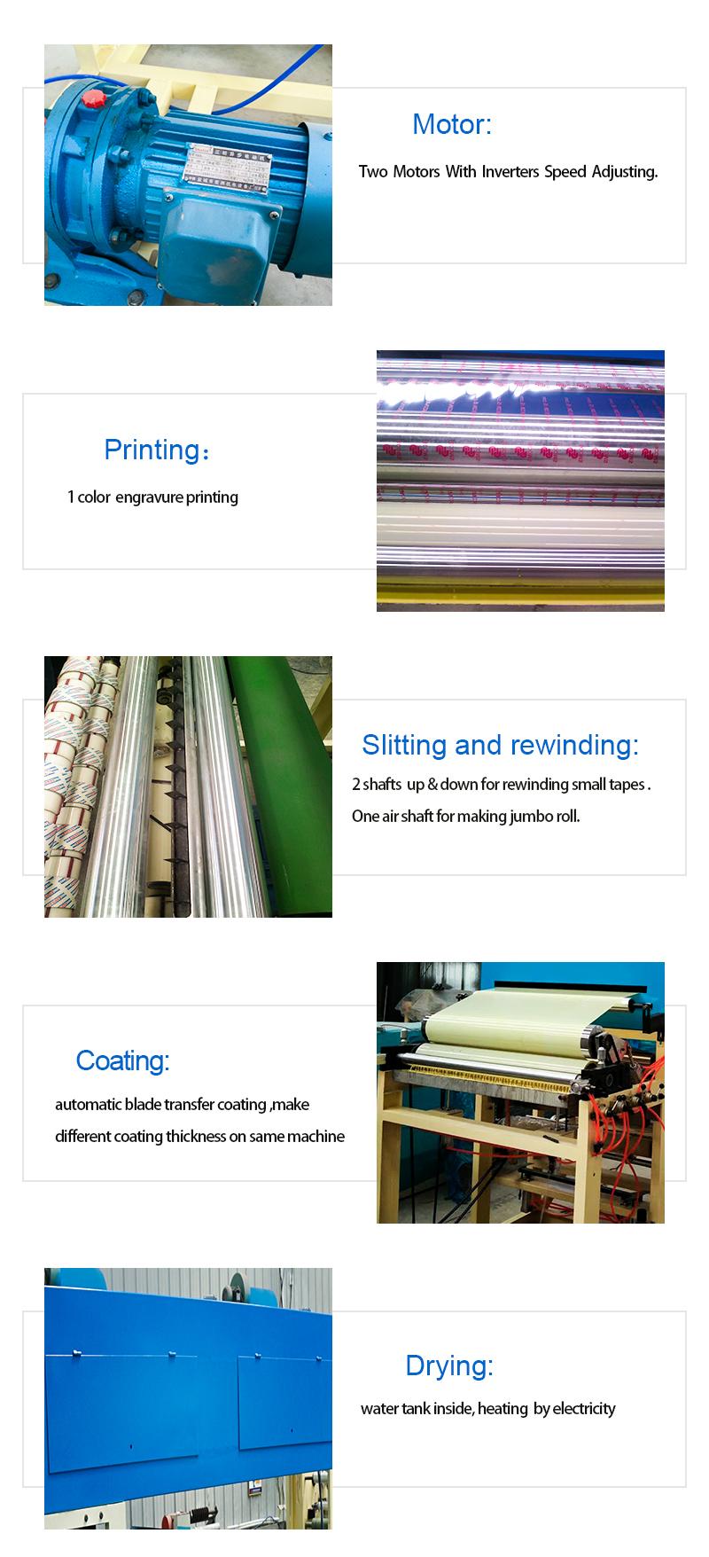 sealing tape making machine