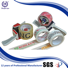 The Cheapest And Free Sample 48Mm Pressure Sensitive Sealing Tape Low Noise