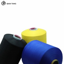 Hot Selling Cheap Custom polyester dty yarn 150D/48F color DTY yarn HIM/SIM/NIM