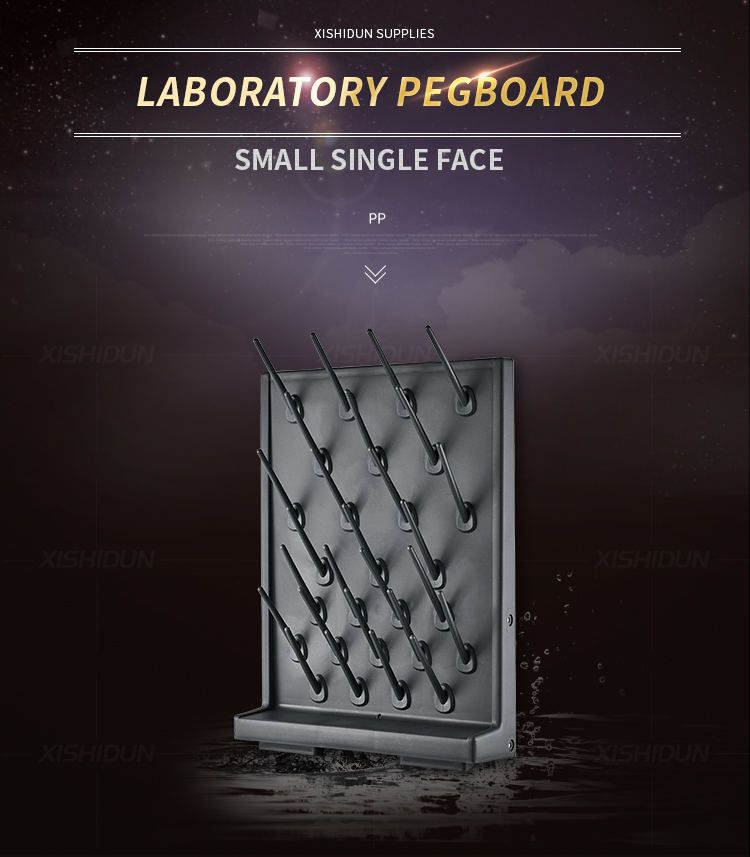 8801 Small Single Face Lab PP Dripping Rack