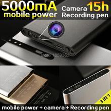 5000mAh mobile power bank Mini Camera DV 1080p HD Micro Camcorder Night Vision Cam Voice device Video Recorder Espia