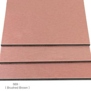 exterior wall brushed decorative aluminum composite panel