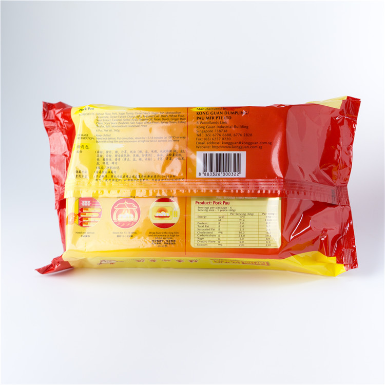 Singapore Food Suppliers Pork Pau