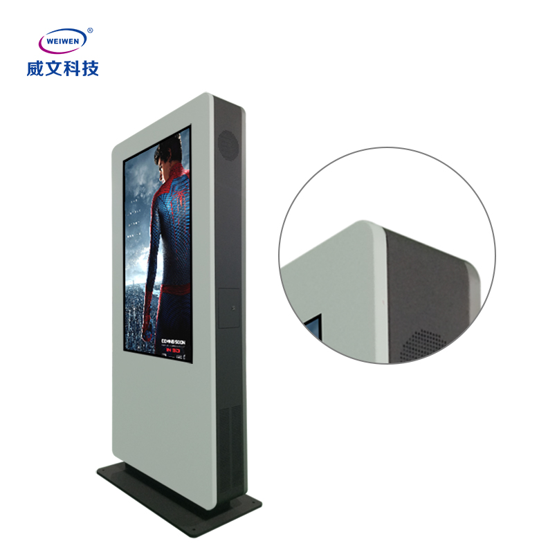 QLED outdoor exposure waterproof 43 inch led lcd interactive kiosk touch screen monitor digital signage multimedia player