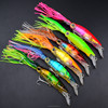 14cm Soft Fishing Lures Squid Skirts Octopus Lure Trolling Hoochies Fishing Lures Set