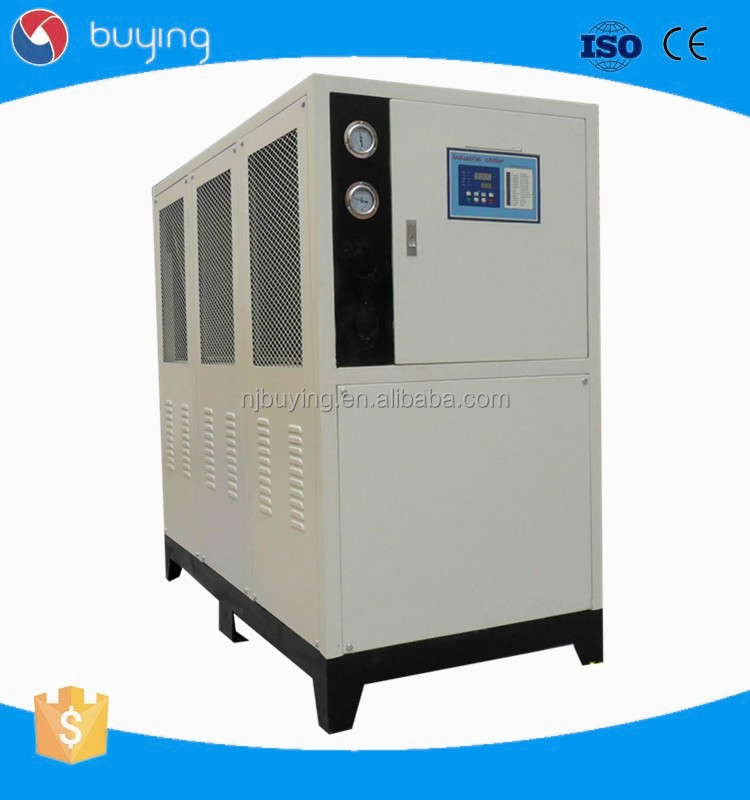 modular chiller laser water cooled low temperature chiller for chemical reactors