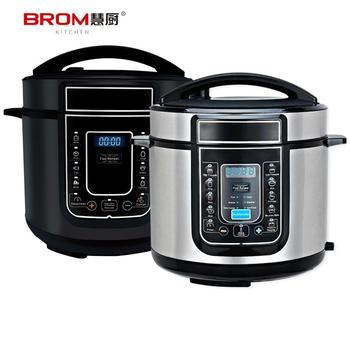 Small Kitchen Appliances Electric Multi Cooker Wholesale