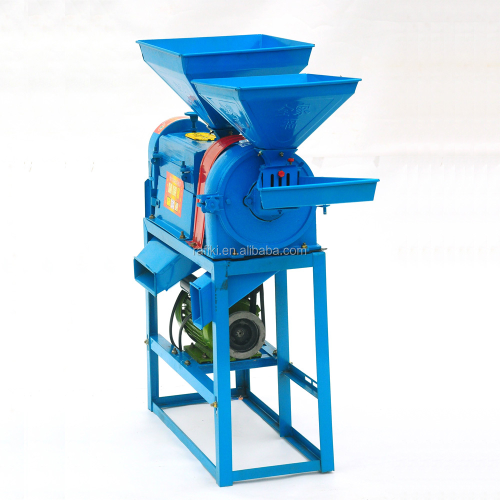 HOME USED small rice mill machine / small rice mill paddy separator